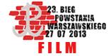 BPW 2012